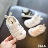 嬰兒軟底學步鞋夏季男女童涼鞋包頭鞋子寶寶【奇趣小屋】