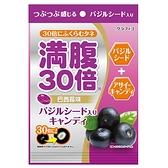 滿腹30倍風味糖-巴西莓味40.7G【愛買】