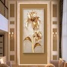 大氣輕奢玄關裝飾畫歐式客廳入戶過道走廊玄幻壁畫晶瓷掛畫發財樹