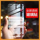 三星 A42 5G A51 4G A71 4G 滿版玻璃保護貼 鋼化膜 全膠鋼化膜 螢幕貼 透明玻璃貼 9H 防刮