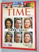 【書寶二手書T1/雜誌期刊_PHB】時代文摘TIME_2007/10_第140期_染或不染還我本色等