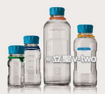 德製玻璃瓶500ml YOUTILITY血清瓶 收納瓶 環保玻璃瓶 檸檬汁用 無毒玻璃水壺