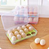 優思居 廚房冰箱雞蛋盒 透明塑料食物保鮮盒子雞蛋格放雞蛋收納盒【購物節限時優惠】