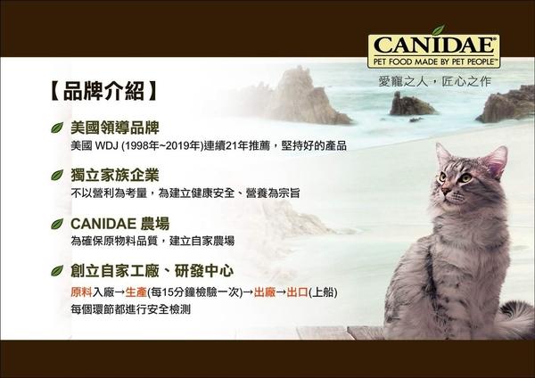 【買一送1】*WANG*CANIDAE 《無穀鮮鮭魚貓糧》完整食材+益生菌2.2kg[效期2020/05/20]