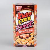 日本【House】牛角玉米餅鹽焦糖味70g(賞味期限:2019.04.26)