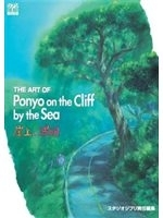 二手書博民逛書店 《THE ART OF Ponyo on the Cliff by the Sea崖上の波妞》 R2Y ISBN:9861768017│宮崎駿