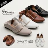 紳士.大釦可後踩紳士鞋(白、杏)-FM時尚美鞋-訂製款.Ciao