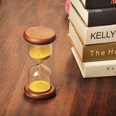沙漏情人節創意金珠木座玻璃沙漏男女生日禮物擺件結婚禮品計時器【全館免運好康八折】