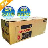 【夏普 SHARP AR-016FT 影印機原廠碳粉】 適用機型:AR-5316/AR-5320/AR5316 AR5320