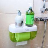 抽紙盒免打孔衛生間紙巾盒廁所多功能創意捲紙盒防水衛生紙置物架   蓓娜衣都
