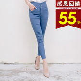 《BA4946-》高腰收腹排釦鬆緊腰頭純色彈力窄管褲 OB嚴選