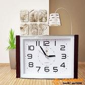 鬧鐘掃描創意簡約方形臺式小座鐘鬧鐘鐘表品牌【桃子】