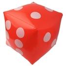 充氣骰子 安全骰子(彩色) 30cm/一個入(促70) 充氣球 吹氣海灘球 沙灘球-YF17541