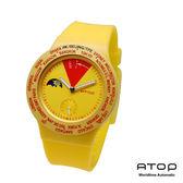 ATOP|世界時區腕錶-24時區經典系列(黃色)