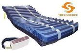 【24期0利率】淳碩 交替式壓力氣墊床 TS-505 高階數位型 B款補助 附贈好禮