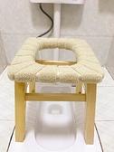 實木老人成人坐便椅孕婦上廁所坐便器加固可行動馬桶家用防滑 「免運」
