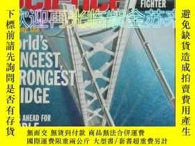 二手書博民逛書店Popular罕見Science (MARCH 1998)【英文