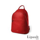 法國時尚Lipault 真皮後背包(寶石紅)