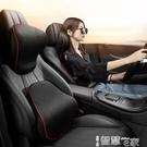 汽車靠枕 汽車頭枕護頸枕車用靠背座椅腰枕車載記憶棉護頸靠枕一對車載用品 【99免運】 LX