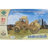 DIY木質拼圖模型 G-P027 壓路機 大2片入/一個入{促99} 木製工程車模型 四聯組合式拼圖 3D立體拼圖~鑫