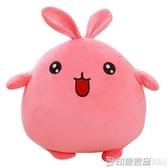 可愛兔子毛絨玩具抱枕公仔軟布娃娃懶人圓形玩偶超萌少女生日禮物 印象家品