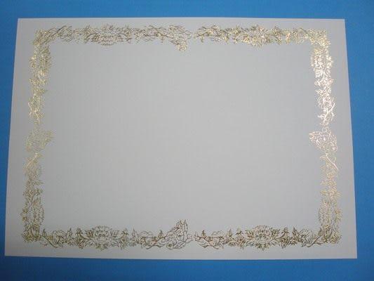 A4空白獎狀紙 26815(空白.牡丹花邊) /一包10張入[#80] 空白聘書紙 空白感謝狀紙