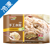 晶鈺手工水餃-沙茶高麗菜豬肉800G/包【愛買冷凍】