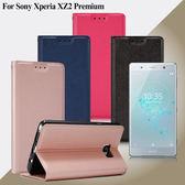 Xmart SONY Xperia XZ2 Premium 鍾愛原味磁吸皮套 - 桃 / 黑 / 藍 / 玫瑰金