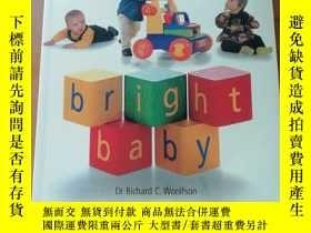 二手書博民逛書店bright罕見babyY273911 hamlyn hamlyn 出版2001