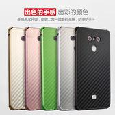 LG G6 髮絲紋 金屬質感 四角矽膠 防摔手機殼 金屬邊框 髮絲紋背蓋 手機硬殼 金屬背殼質感