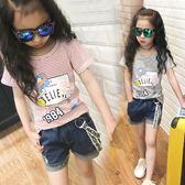 女童短袖t恤棉質2018新款童裝夏裝條紋體恤正韓時尚兒童半袖汗衫禮物限時八九折