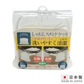 SANADA 日本進口吸盤飯匙架 SAN-D5208