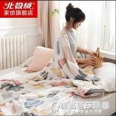 珊瑚絨毯子被子加厚冬季小毛毯床單辦公室午睡毯單人宿舍學生絨毯 時尚芭莎