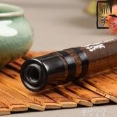 紫竹笛子樂器專業演奏考級竹笛f調成人初學古風橫笛 歐韓流行館
