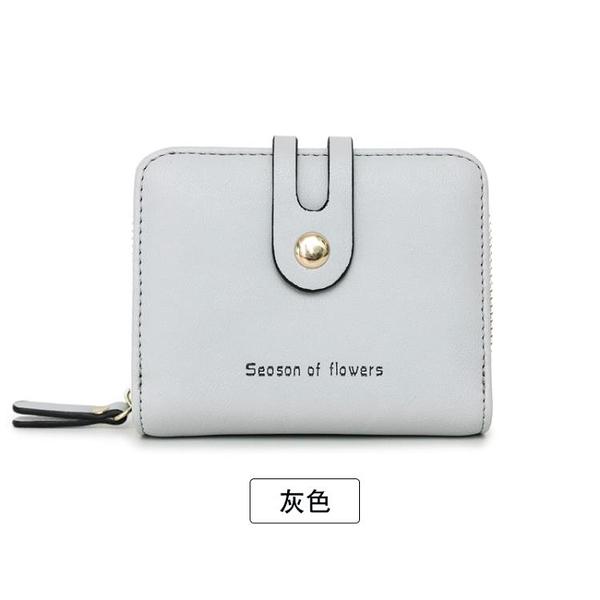 錢包 米印錢包女短款學生韓版可愛折疊新款小清新卡包錢包一體包女 優拓