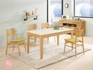 喬斯林4.6尺原石餐桌 大特價9200元...