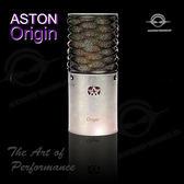 【音響世界】英國製Aston Origin 極優音質電容麥克風 套組》含Rycote 避震