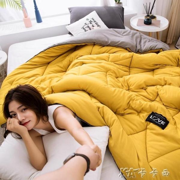 加厚保暖單人學生宿舍子母雙人空調春秋冬天全棉被褥 卡卡西YYJ