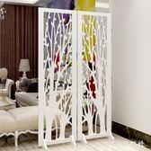 歐式屏風隔斷客廳現代簡約玄關鏤空隔斷雕花折屏白色裝飾折疊移動 QG26024『東京衣社』