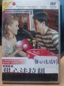 影音專賣店-Y71-072-正版DVD-電影【甜心法拉利】-奧利弗莫森 沃琪漢吉勃斯 提姆森得 伊蓮娜伍利