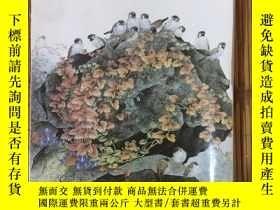 二手書博民逛書店罕見老年教育(書畫藝術)2016年10月號【總第539期】Y10