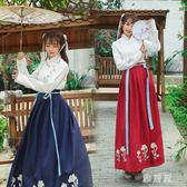 古裝服飾古裝仙女飄逸清新淡雅漢服中國風成人禮學生宮廷漢服改良日常服裝 LN2362 【雅居屋】