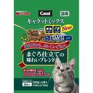 *WANG*日本日清CARAT克拉綜合貓...