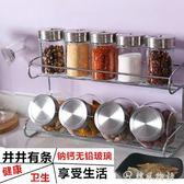 厨房用品玻璃调料盒套装家用组合装调料收纳罐佐料盒撒料瓶密封罐 韓風物語
