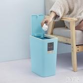 手按衛生間垃圾桶帶蓋家用拉客廳臥室創意長方形廁所大號有蓋廚房按壓 PA466【紅袖伊人】