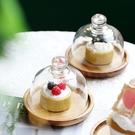 木盤透明玻璃蓋 西式小蛋糕罩 西點托盤 ...