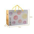 加購【愛不囉嗦】LOGO手提紙袋 - 送小禮物可加購提袋