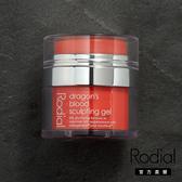 Rodial 龍血保濕精華凝霜 50ml(英國皇室御用品牌)