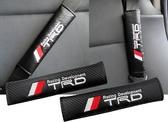 通用型 碳纖維卡夢 安全帶護套 豐田 TRD SIENTA ALTIS WISH YARIS 肩膀解壓 安全帶壓力