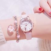 訂單氣質時尚潮流女士經典圓形中學生百搭女生簡約鏈手錶 - 風尚3C